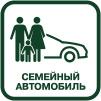 family_car.jpg
